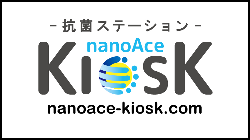 nanoAce youtube